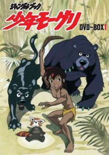 image of anime Jungle Book: Shounen Mowgli