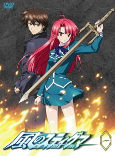 image of anime Kaze no Stigma