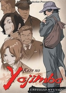 image of anime Kaze no Yojimbo