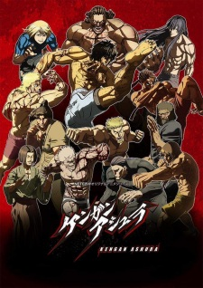 image of anime Kengan Ashura