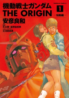 image of anime Kidou Senshi Gundam - The Origin