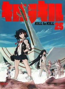 image of anime Kill la Kill