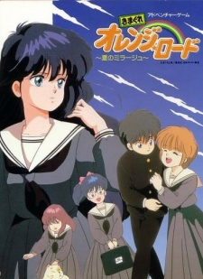 image of anime Kimagure Orange Road