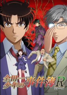 image of anime Kindaichi Shounen no Jikenbo Returns 2nd Season