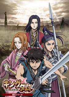 image of anime Kingdom 2