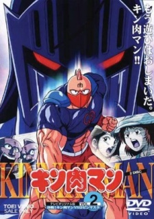 image of anime Kinnikuman
