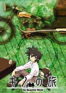 image of anime Kino no Tabi