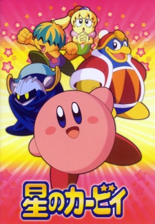 image of anime Kirby: Right Back At Ya!