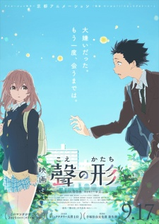 image of anime Koe no Katachi - Movie