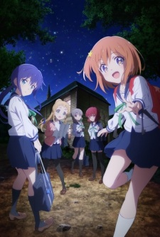 image of anime Koisuru Asteroid