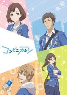 image of anime Konbini Kareshi