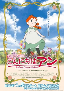 image of anime Konnichiwa Anne - Before Green Gables