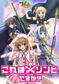 image of anime Kore wa Zombie Desuka? - Of the Dead