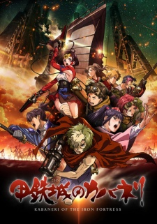 image of anime Koutetsujou no Kabaneri