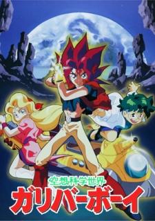 anime kagaku na yatsura sub indo mp4