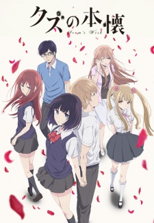 image of anime Kuzu no Honkai