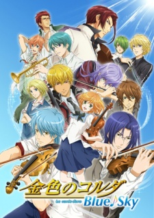 image of anime La Corda d`Oro Blue Sky