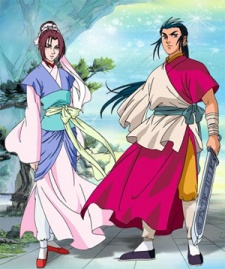 image of anime Legend of the Condor Hero