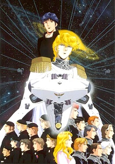 image of anime Legend of the Galactic Heroes