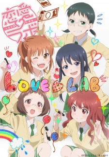 image of anime Love Lab