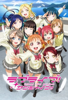 image of anime Love Live! Sunshine!!