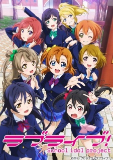 image of anime Love Live!