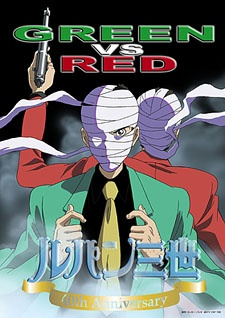 image of anime Lupin III: Green vs Red