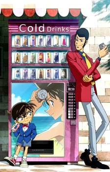 image of anime Lupin III vs. Detective Conan
