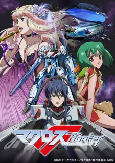 image of anime Macross Frontier: Itsuwari no Utahime