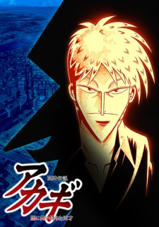 image of anime Mahjong Legend Akagi: The Genius Who Descended Into the Darkness