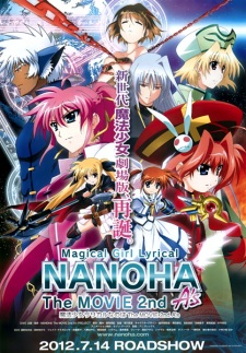 image of anime Mahou Shoujo Lyrical Nanoha The Movie 2nd