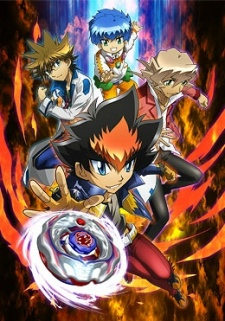 image of anime Metal Fight Beyblade Zero G