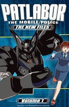 image of anime Mobile Police Patlabor - The New Files