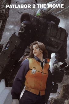 image of anime Mobile Police Patlabor