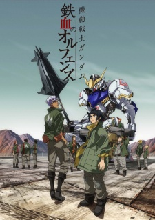 image of anime Mobile Suit Gundam - Iron-Blooded Orphans S2