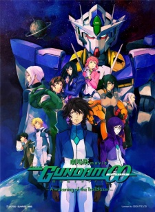 image of anime Mobile Suit Gundam 00 The Movie - A Wakening of the Trailblazer
