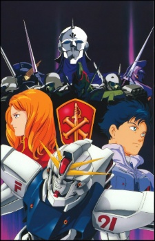 image of anime Mobile Suit Gundam F91