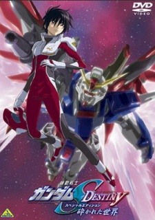 image of anime Mobile Suit Gundam SEED DESTINY Special Edition III: The Hell Fire of Destiny