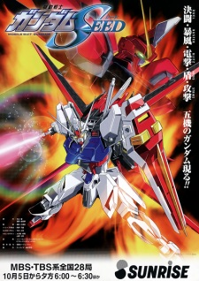 image of anime Mobile Suit Gundam SEED HD Remaster