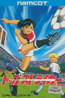 image of anime Moero! Top Striker
