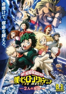 image of anime My Hero Academia the Movie - Two Heroes