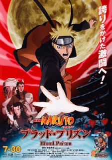 image of anime Naruto: Shippuuden Movie 5 - Blood Prison