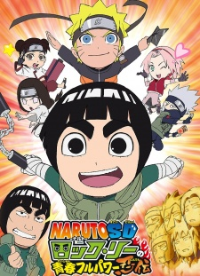 image of anime Naruto SD - Rock Lee no Seishun