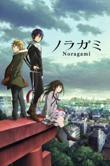 image of anime Noragami