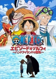 image of anime One Piece: The Curse of the Sacred Sword