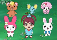 image of anime Onegai My Melody Kirara