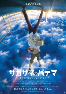 image of anime Patema Inverted - Sakasama no Patema