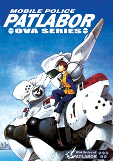 Patlabor Early Days OVA