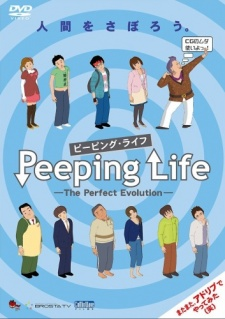 image of anime Peeping Life - The Perfect Evolution