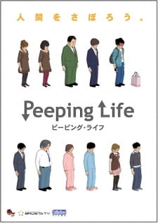 image of anime Peeping Life S1